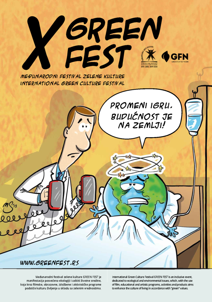 Affiche GreenFest